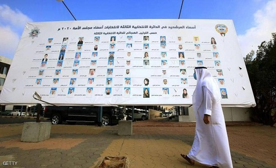 الكويت.. بدء التصويت في انتخابات مجلس الأمة