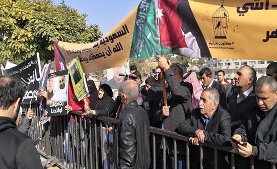 السعودية تفرج عن الأردني أبو حميدة