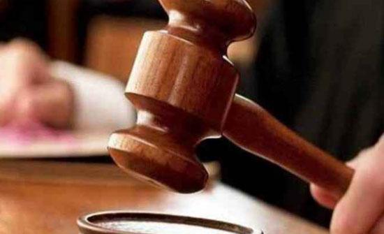 إحالة ٤٦ قضية للادعاء العام منها ٢١ قضية هدر أموال عامة