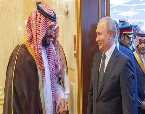 بوتين وبن سلمان يرأسان الاجتماع الأول للجنة الاقتصادية السعودية الروسية