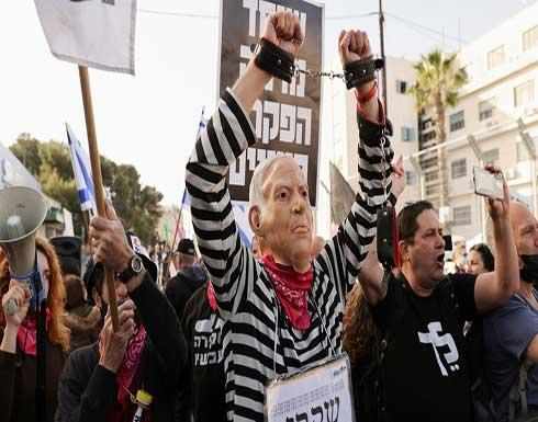 محتجون يطالبون بتنحي نتنياهو ويرفضون إجراء انتخابات خامسة