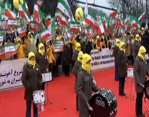 بالفيديو : إيرانيون يتظاهرون أمام مؤتمر وارسو لإسقاط نظام طهران
