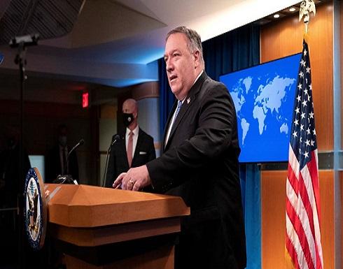 بومبيو: سياستنا ثابتة تجاه إيران وبنينا تحالفاً ضدها