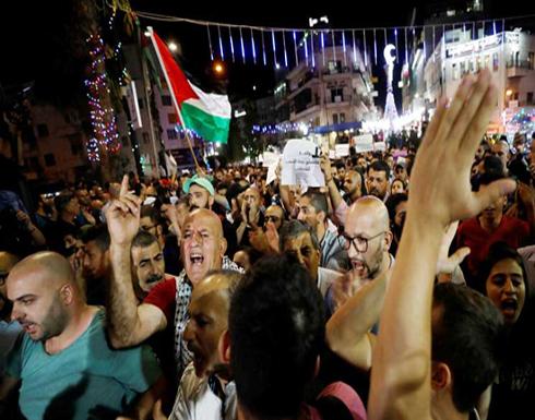 فلسطين: منع المظاهرات بعد احتجاجات تطالب بدفع رواتب موظفي غزة