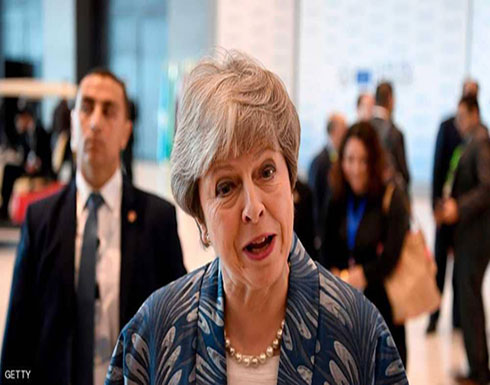 """ماي: الهجرة جيدة لبريطانيا ونريد """"السيطرة"""""""