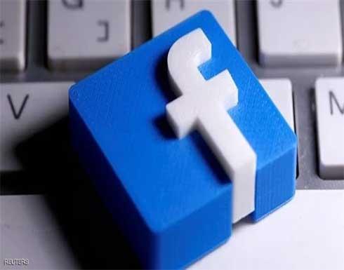 يضر الأطفال وينتهك بيانات مستخدميه.. جلسة بالكونجرس تكشف أسرارا صادمة لـ فيسبوك