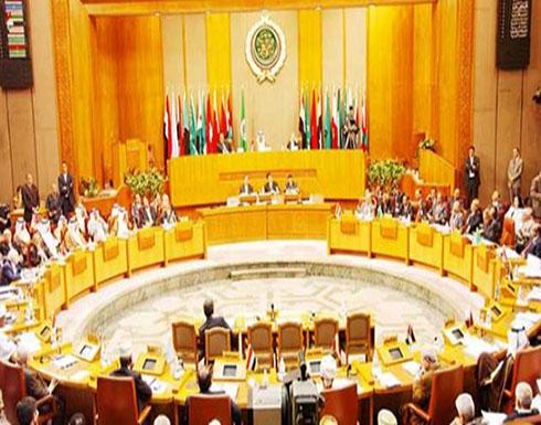 """الجامعة العربية تحذر من تسوية قضية فلسطين """"خارج القانون الدولي"""""""