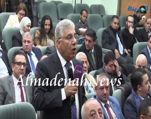 بالفيديو .. النائب الأردني غيشان : المقصود في قرار ترامب هو الأردن في الدرجة الأولى