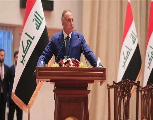 بغداد.. الكاظمي يندد بحصار مسلحين لمنزله ويأمر بتحقيق