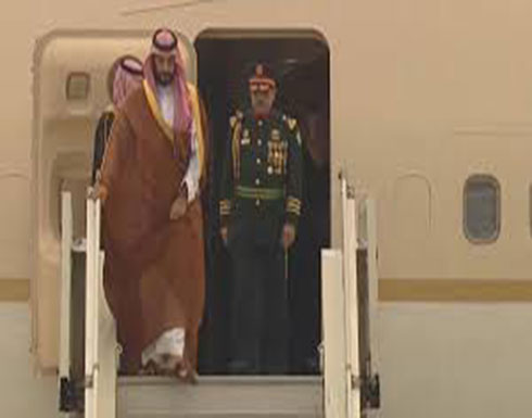 بالفيديو: ولي العهد السعودي يصل إلى الأرجنتين لحضور قمة الـ20