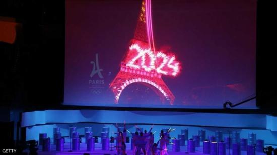 باريس تنال شرف احتضان أولمبياد 2024