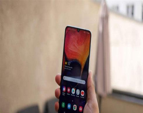 Samsung تطلق تحديثا جديداً لهاتف Galaxy A50