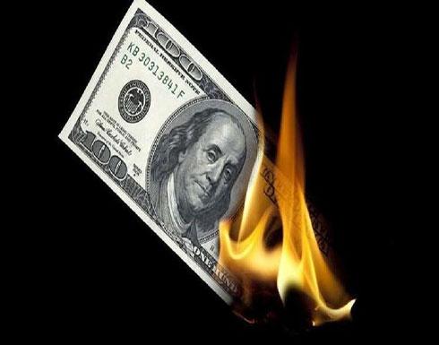 روسيا تستمر في خفض استثماراتها في السندات الأمريكية