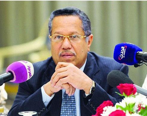 بالفيديو : رئيس الحكومة اليمنية يحمل الحوثي وصالح مسؤولية انهيار الاقتصاد اليمني