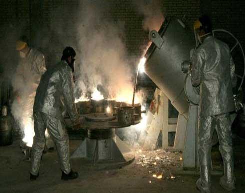 تقارير استخباراتية: إيران تخفي معدات ومواد لتخصيب اليورانيوم بمواقع سرية