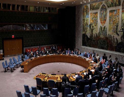 مجلس الأمن يدين الهجمات على ناقلات النفط في الخليج ويعتبرها تهديدا جديا