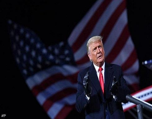 ترامب: هذه الولاية ستنقذ الحلم الأميركي