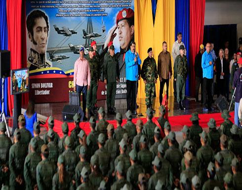 تدريبات عسكرية في فنزويلا... ومادورو يرحب بأي مبادرات تسهل الحوار