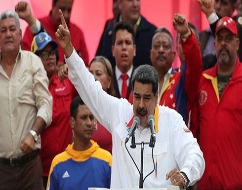 الرئيس الفنزويلي: سنجري انتخابات مبكرة للجمعية الوطنية