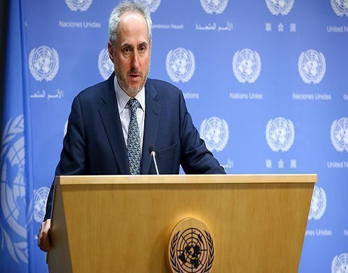 الأمم المتحدة: الاتفاق التركي الروسي خفّض حدة القتال بسوريا