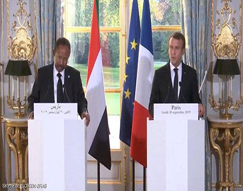 شاهد : المؤتمر الصحفي لرئيس الوزراء عبدالله حمدوك مع الرئيس الفرنسي ايمانويل ماكرون