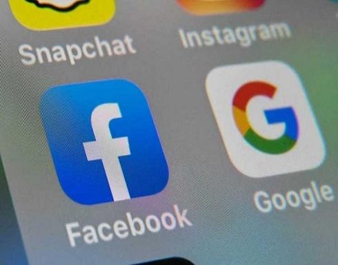 فيسبوك يحذف شبكة حسابات وهمية تنشر مواد مؤيدة لترامب