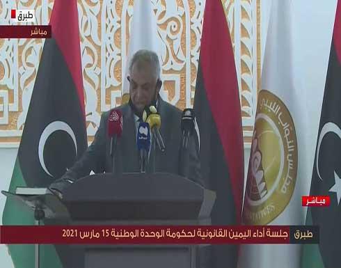 زلة لسان قاتلة.. نائب الدبيبة يقسم على احترام ثورة القذافي .. بالفيديو