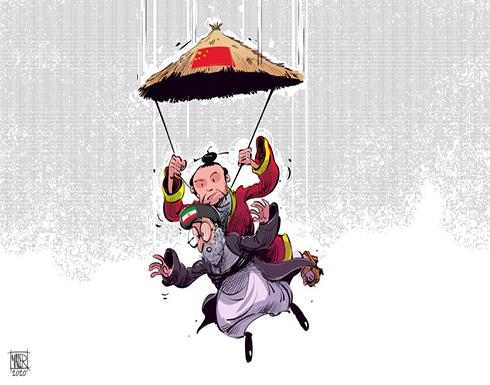 الصين وإيران.. مظلة واحدة