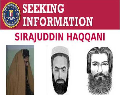 """الـFBI ترفع قيمة المكافأة مقابل معلومات تؤدي للقبض على وزير داخلية """"طالبان"""""""