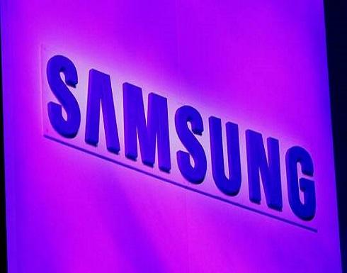 سامسونغ تشعل ثورة في عالم صناعة الشاشات