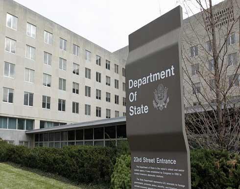 الولايات المتحدة: مصممون على التعاون مع الصين