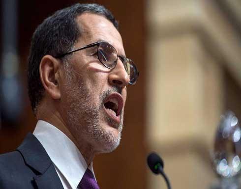 """المغرب يعرب عن أسفه لقرار الجزائر قطع العلاقات: """"غير مبرر ولكنه متوقع"""""""
