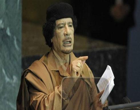 مليارات القذافي في الخارج.. أين هي ومن يستفيد منها؟