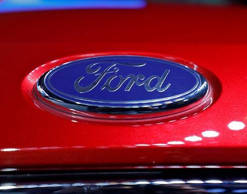 فورد تنافس كيا بسيارة كروس أوفر اقتصادية معدلة