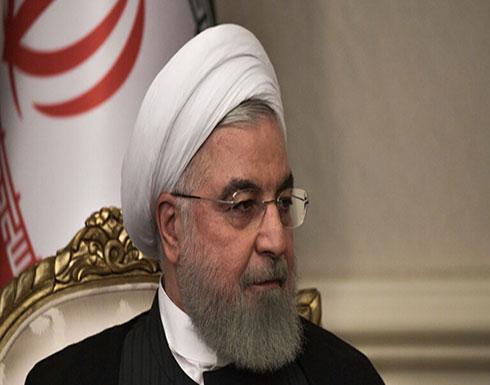 طهران: روحاني سيلتقي في نيويورك ماكرون وجونسون وآبي وغوتيريش