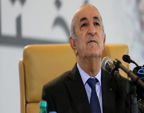 """الرئيس الجزائري: لن نشارك ولن نبارك """"الهرولة إلى التطبيع"""""""