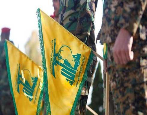 """واشنطن تعرض مكافأة بملايين الدولارات مقابل معلومات عن """"زعيم بارز في حزب الله"""""""