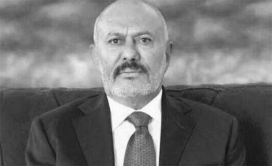 بالفيديو.. آخر ظهور لصالح أمام منزله في صنعاء قبل قتله