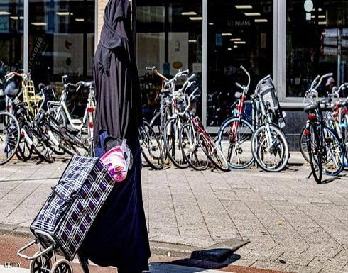 بدء سريان الحظر الجزئي على النقاب في هولندا