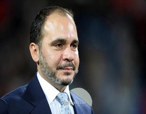 الأمير علي يطالب الفيفا بدعم الاتحادات المتضررة من كورونا
