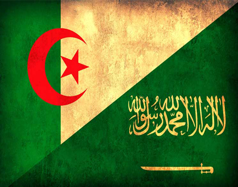 الجزائر توقع مع السعودية 8 اتفاقيات تعاون مشترك