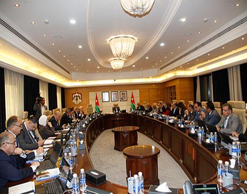 الاردن : قرارات مجلس الوزراء ليوم الاربعاء