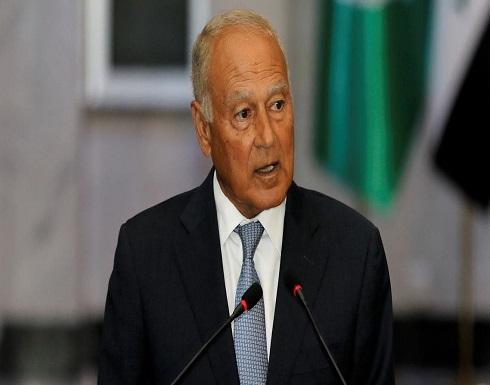 أبو الغيط: إيران وتركيا لديهما أطماع إمبراطورية بالمنطقة