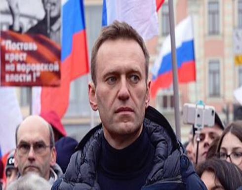 """الخارجية الأمريكية ترفض التعليق على إسقاط """"العفو الدولية"""" صفة """"سجين الرأي"""" عن نافالني"""