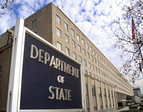 عقوبات أميركية إضافية تشمل تقييد برنامج إيران النووي