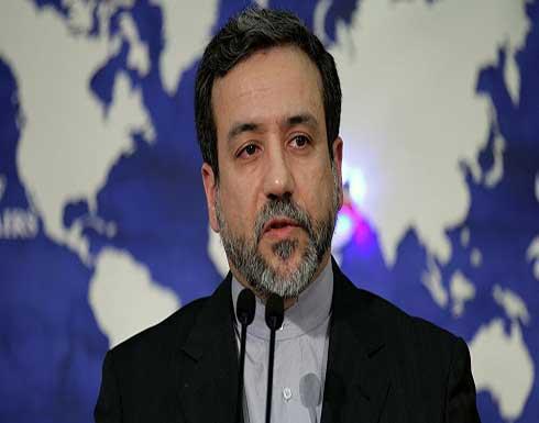 طهران تعلن التوصل إلى اتفاق لرفع العقوبات عن غالبية الأفراد والكيانات خلال محادثات فيينا