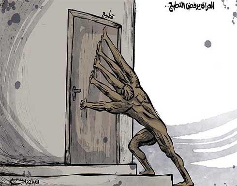 العراق يرفض التطبيع…