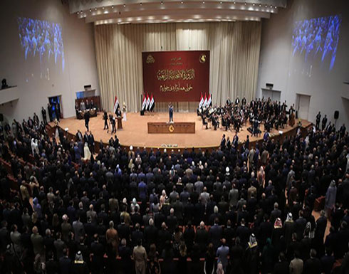 العراق.. البرلمان يعقد جلسة خارج المنطقة الخضراء لأول مرة