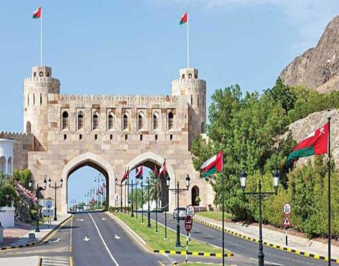 عجز ميزانية سلطنة عمان 1.7 مليار دولار في 6 أشهر