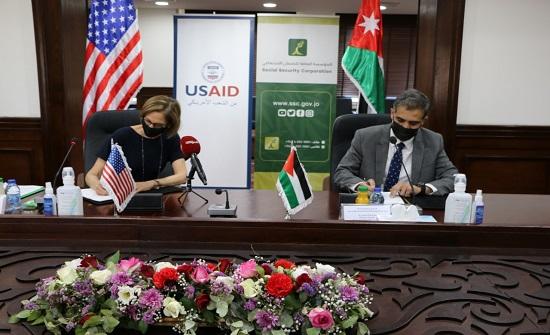 """الأردن.. منحة أمريكية لدعم برنامج """"استدامة"""""""